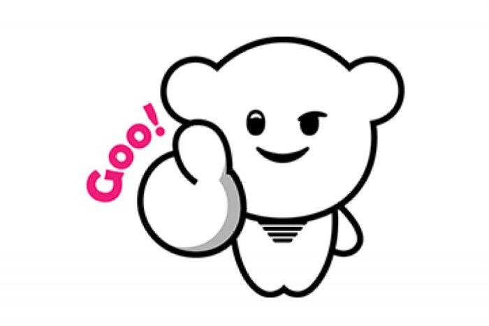 【LINE無料スタンプ】『アルマーニ Manga Bear』が登場、配布期間は3月8日まで