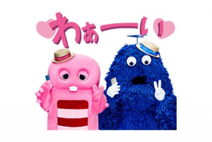【LINE無料スタンプ】『ピンクガチャ & ブルームク × UQ』が登場、配布期間は3月15日まで