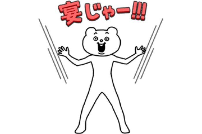 【LINE無料スタンプ】『全力で気持ち届ける!激しく動くベタックマ』が登場、配布期間は5月10日まで