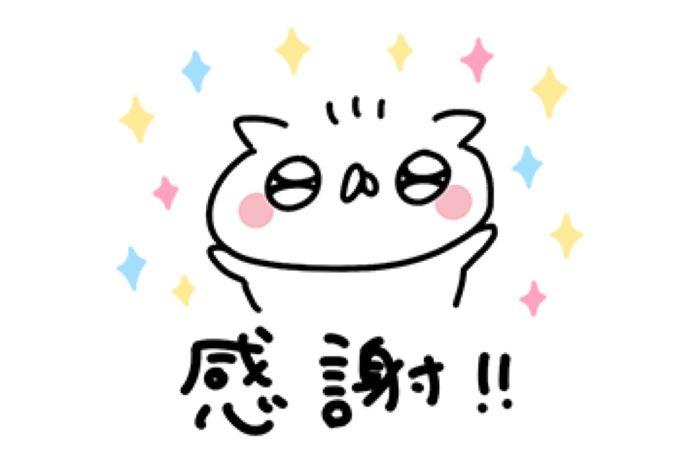 【LINE無料スタンプ】『うさぎ帝国×LINEオープンチャット』が登場、配布期間は4月14日まで