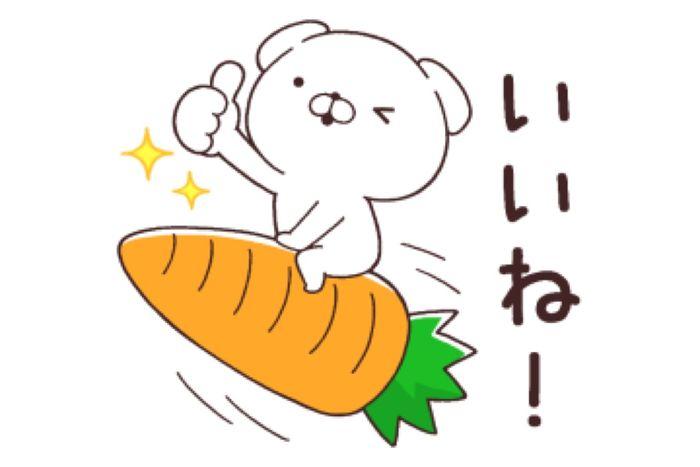 【LINE無料スタンプ】『いぬまっしぐら×Oisix』が登場、配布期間は4月26日まで