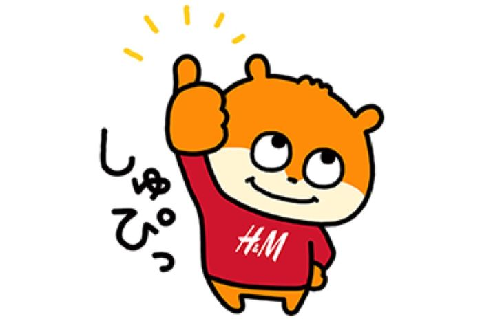 【LINE無料スタンプ】『こねずみ×H&M』が登場、配布期間は5月3日まで