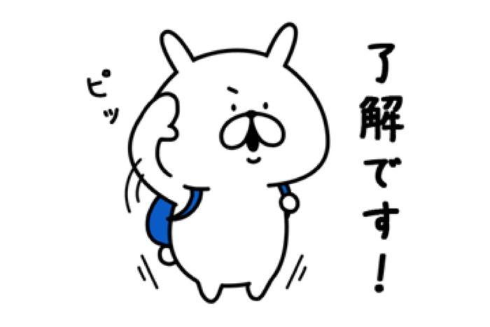 【LINE無料スタンプ】『ゆるうさぎ×dマーケット』が登場、配布期間は4月19日まで