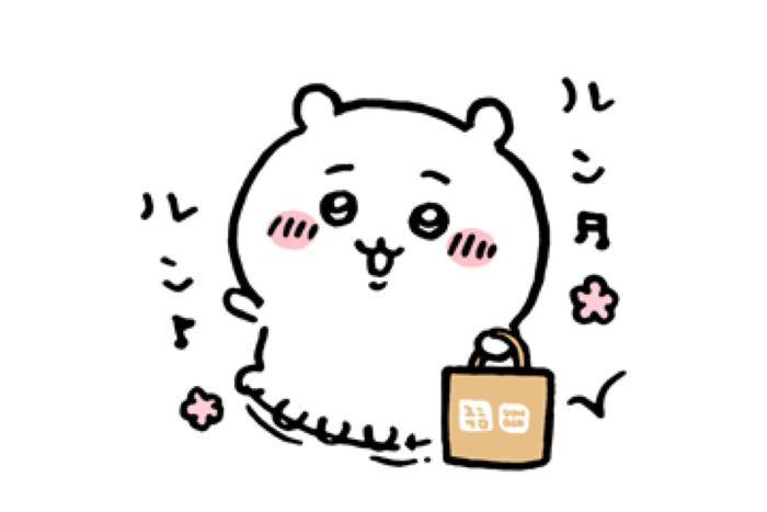 【LINE無料スタンプ】『ちいかわ×ユニクロ』が登場、配布期間は5月10日まで