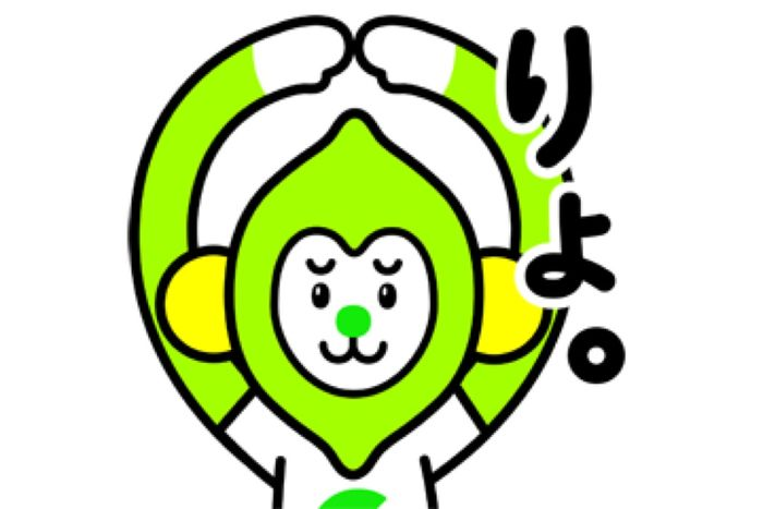 【LINE無料スタンプ】『モモンキー × LINEMO(ラインモ)』が登場、配布期間は5月5日まで