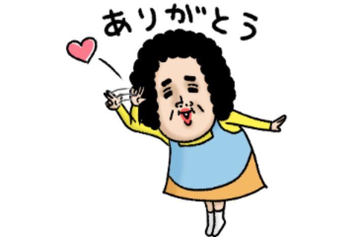 【LINE無料スタンプ】『母からメッセージ ミニ!』が登場、配布期間は5月10日まで