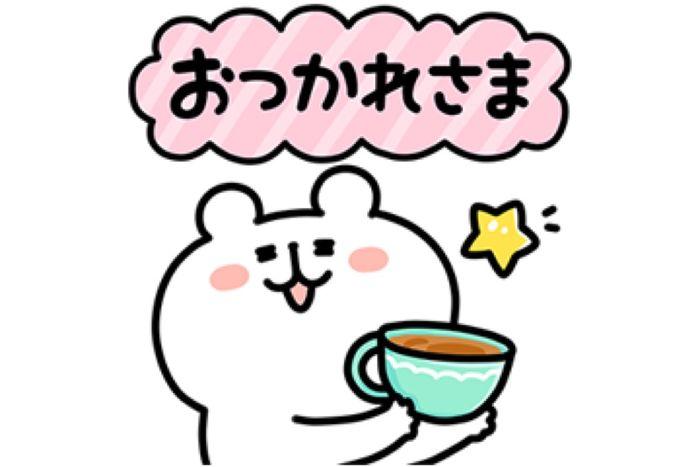 【LINE無料スタンプ】『ゆるくま × LINEチラシ』が登場、配布期間は6月9日まで