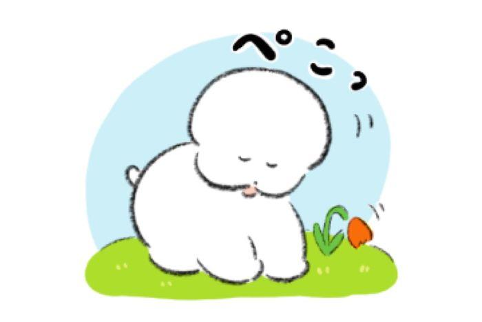 【LINE無料スタンプ】『犬のワヌ山ちゃん にこやかスタンプ』が登場、配布期間は6月12日まで