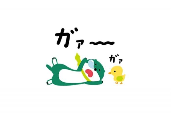 【無料LINEスタンプ】「三井住友銀行 ミドすけとお友だち」が登場、配布期間は4月6日まで