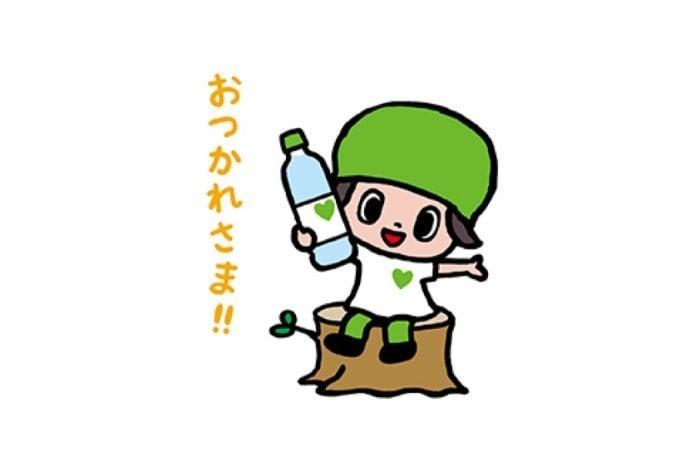 【LINE無料スタンプ】『グリーン ダ・カ・ラ』が登場、配布期間は7月31日まで