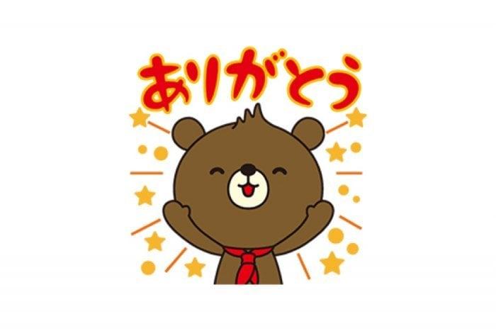【無料LINEスタンプ】「関西電力(株)『はぴ太』スタンプ」が登場、配布期間は5月18日まで