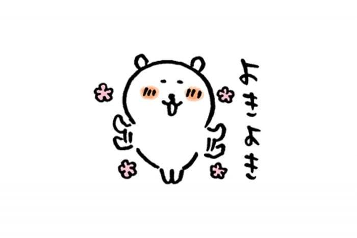 【LINE無料スタンプ】『自分ツッコミくま×キャリタス進学』が登場、配布期間は5月1日まで