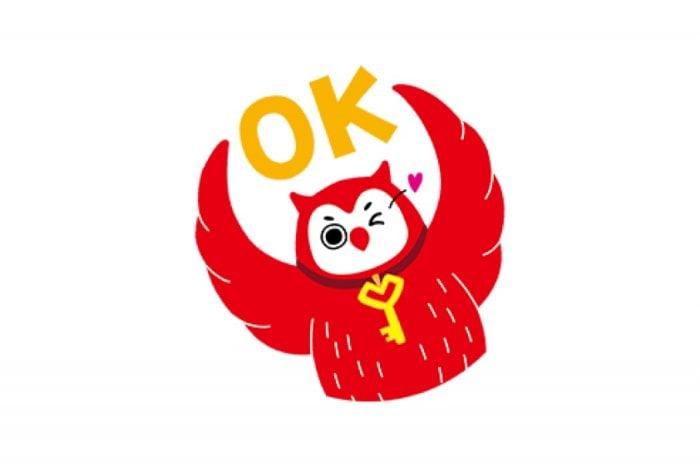 【LINE無料スタンプ】『フクロウのヨヨキー by代ゼミ』が登場、配布期間は6月12日まで