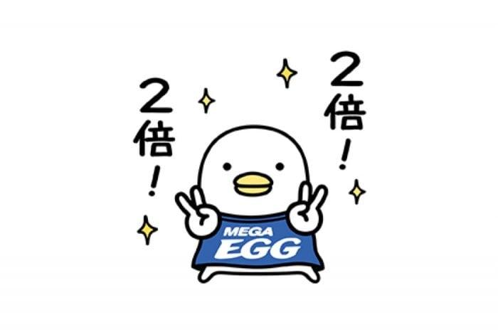 【LINE無料スタンプ】『メガ・エッグでんき割×うるせぇトリコラボ』が登場、配布期間は6月21日まで