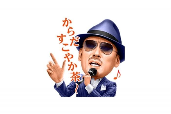 【LINE無料スタンプ】『からだすこやか茶W 歌う剣さん♪』が登場、配布期間は7月4日まで