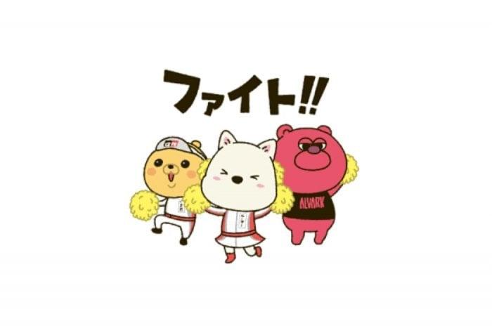 【LINE無料スタンプ】『ゆるかわ★ルークとくま吉&ルーキー』が登場、配布期間は5月22日まで