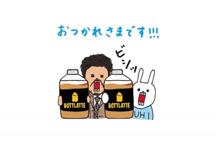 【LINE無料スタンプ】『ウサギのウー×ボトラッテコラボスタンプ』が登場、配布期間は10月2日まで