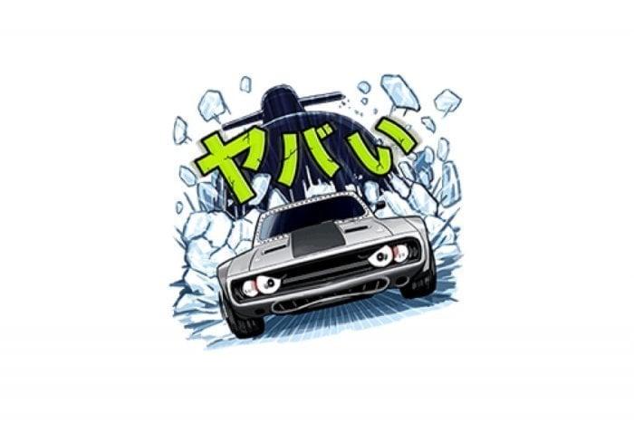 【LINE無料スタンプ】「映画『ワイルド・スピード』最新作スタンプ」が登場、配布期間は7月20日まで