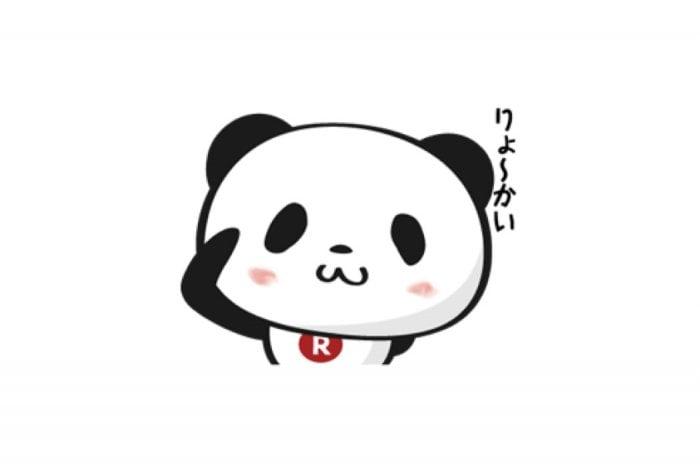 【LINE無料スタンプ】『動く!お買いものパンダ』が登場、配布期間は6月26日まで