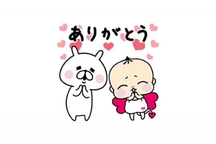 【LINE無料スタンプ】『ゆるうさぎ × チョコラ❤ベイベー』が登場、配布期間は6月12日まで