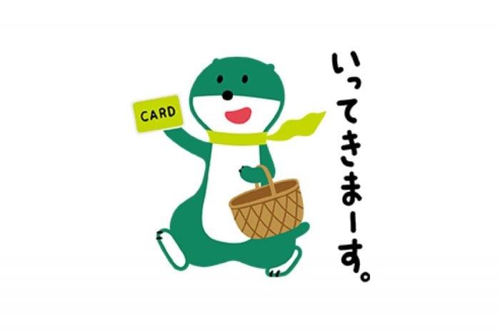 【LINE無料スタンプ】『三井住友銀行 ミドすけ』が登場、配布期間は10月1日まで