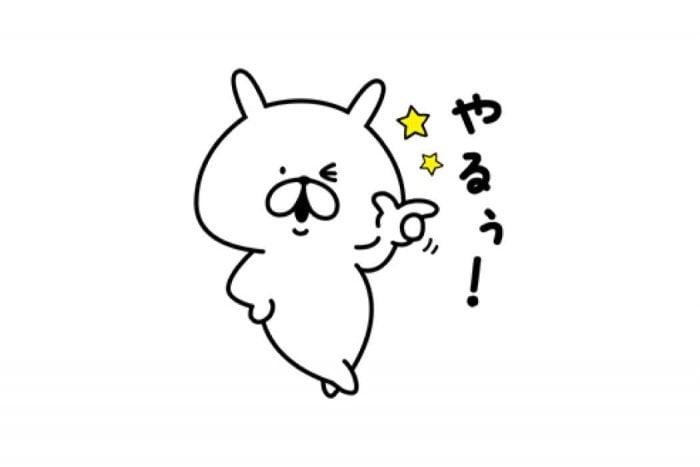 【LINE無料スタンプ】『ゆるうさぎ × SMART PARTY』が登場、配布期間は10月1日まで