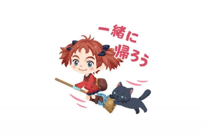【LINE無料スタンプ】『LINE プレイ×メアリと魔女の花』が登場、配布期間は7月31日まで
