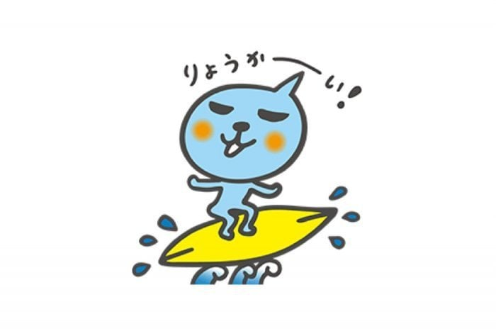 【LINE無料スタンプ】『夏の限定Qooスタンプ2017年第2弾!』が登場、配布期間は9月3日まで