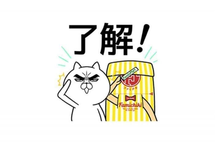 【LINE無料スタンプ】『ファミチキ先輩×目ヂカラ☆にゃんこ』が登場、配布期間は7月10日まで