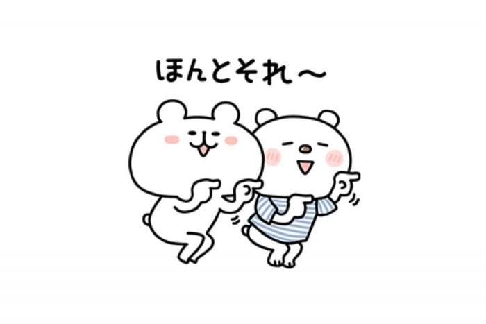 【LINE無料スタンプ】『ゆるくま × ニトリのシロクマ』が登場、配布期間は7月24日まで