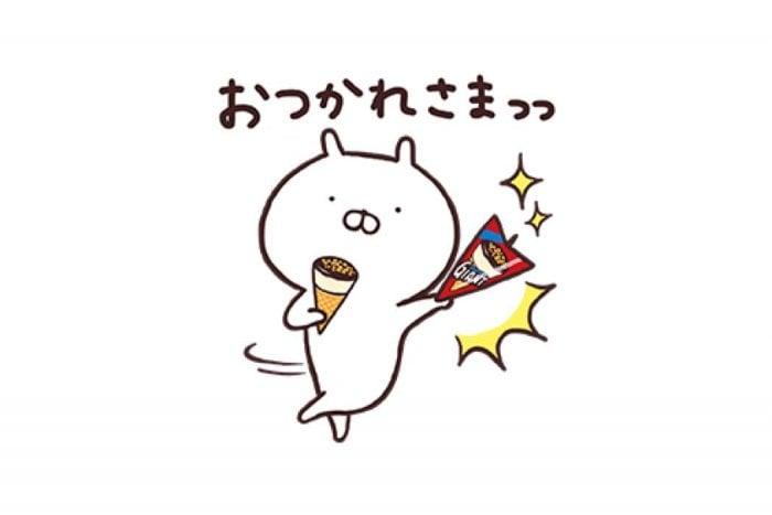 【LINE無料スタンプ】『うさまる×ジャイアントコーン』が登場、配布期間は9月25日まで