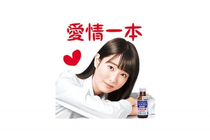 【LINE無料スタンプ】『チオビタ・ドリンク 髙橋ひかるスタンプ』が登場、配布期間は9月21日まで