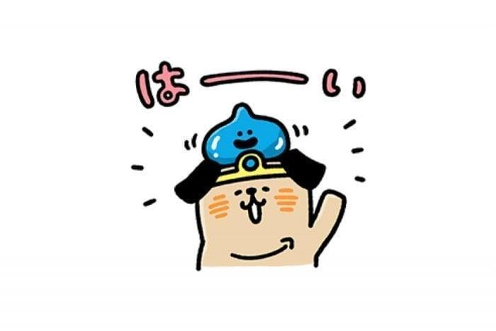 【LINE無料スタンプ】『アマゾンポチ×ドラクエXI×カナヘイ』が登場、配布期間は9月21日まで