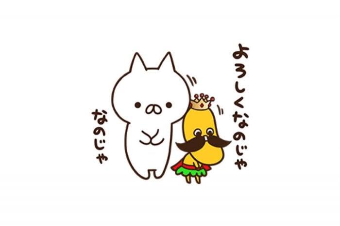 【LINE無料スタンプ】『もじじ×バナナの王様甘熟王コラボスタンプ』が登場、配布期間は9月21日まで