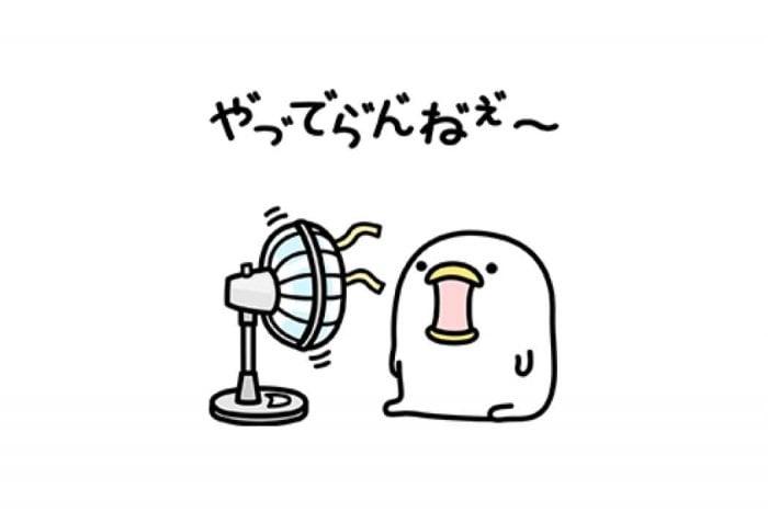 【LINE無料スタンプ】『うるせぇトリ×サントリーコラボスタンプ』が登場、配布期間は7月31日まで