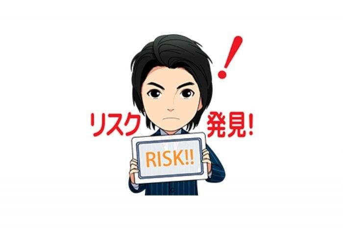 【LINE無料スタンプ】『しゃべる!藤原竜也×Skyスタンプ』が登場、配布期間は12月21日まで