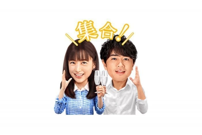 【LINE無料スタンプ】『山本美月&斎藤工 澪パ スタンプ 第2弾』が登場、配布期間は8月7日まで