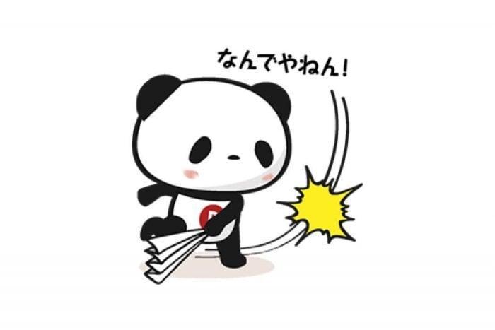 【LINE無料スタンプ】『お買いものパンダ』が登場、配布期間は8月21日まで