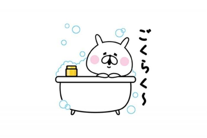【LINE無料スタンプ】『ゆるうさぎ×TSUBAKI』が登場、配布期間は1月15日まで