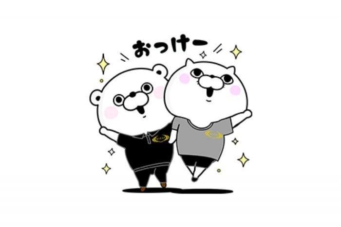 【LINE無料スタンプ】『くま&ぬこ100%スタンプ×ライザップ』が登場、配布期間は8月28日まで