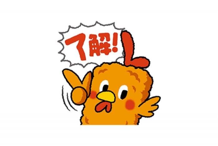 【LINE無料スタンプ】『エルチキンちゃん登場記念スタンプ』が登場、配布期間は10月16日まで