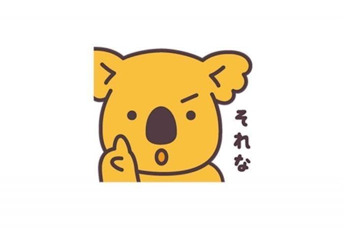 【LINE無料スタンプ】『コアラのマーチ』が登場、配布期間は8月28日まで