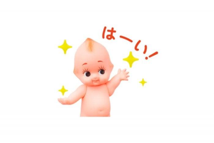 【LINE無料スタンプ】『キユーピーとヤサイな仲間たち』が登場、配布期間は12月3日まで