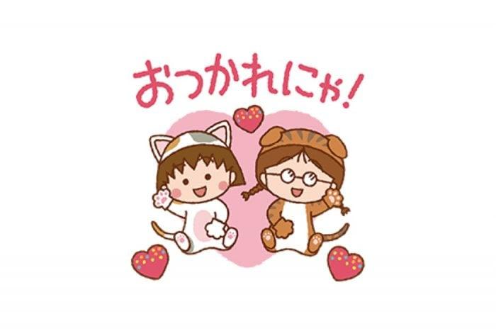 【LINE無料スタンプ】『POPショコラ×ちびまる子にゃん』が登場、配布期間は9月21日まで