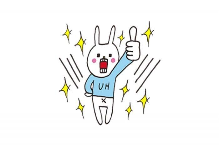 【LINE無料スタンプ】『ウサギのウー×ショップジャパン』が登場、配布期間は9月18日まで