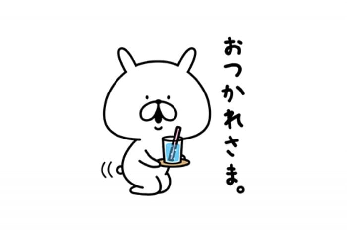 【LINE無料スタンプ】『ゆるうさぎ×草花木果コラボスタンプ』が登場、配布期間は9月18日まで