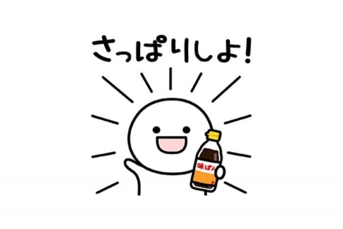 【LINE無料スタンプ】『まるいの×味ぽん』が登場、配布期間は11月27日まで