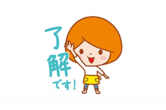 【LINE無料スタンプ】『忙しいママ★さくさく返事』が登場、配布期間は10月2日まで