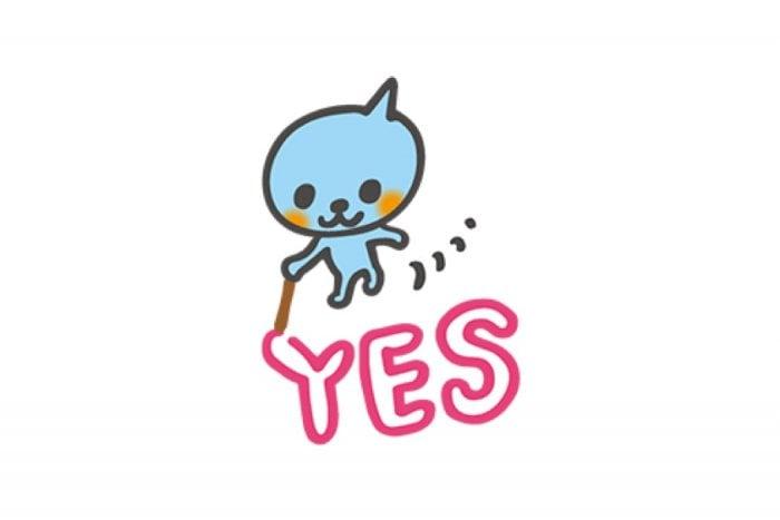【LINE無料スタンプ】『秋の限定Qooスタンプ2017年第3弾!』が登場、配布期間は11月23日まで
