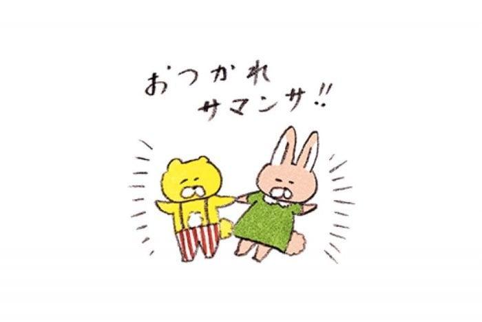 【LINE無料スタンプ】『くまいぬといろいろ生き物 × SM2』が登場、配布期間は10月2日まで